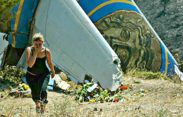 Αεροπορική τραγωδία Ήλιος: Συγκλονιστικό ηχητικό ντοκουμέντο &quot;Πέφτουμε, πέφτει...&quot; <p data-wpview-marker=